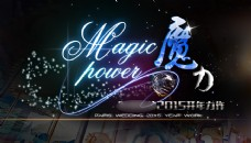 魔力魔幻光芒光晕素材
