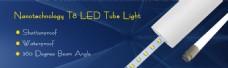 纳米技术T8灯管网站banner海报