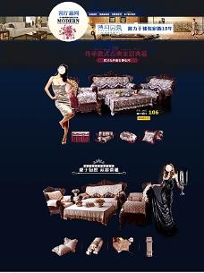 淘宝促销商品大图 情景图图片