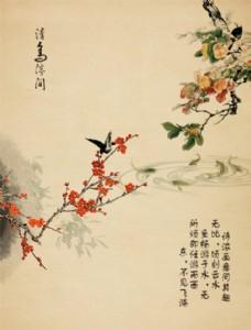 中国风 鸟语花香 花鸟鱼