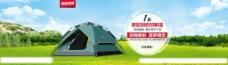 春季帐篷海报图片