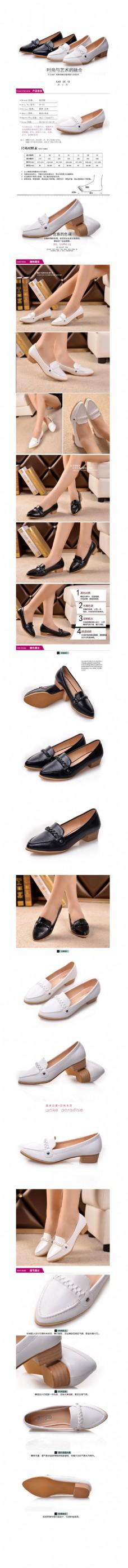 女鞋单鞋凉鞋淑女鞋通用详情页