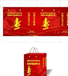 红色背景长寿礼品手提袋图片