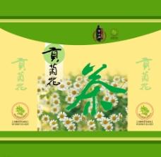 菊花茶包装盒图片