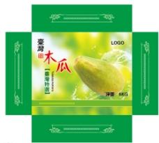 木瓜包装盒图片