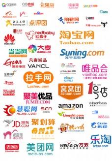 互联网企业标志PSD图片