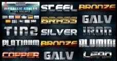 超美的金属质感艺术字样式