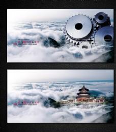 企业文化齿轮海报展板背景图片