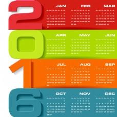 2016 创意彩色日历图片
