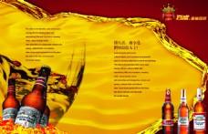 特色百威啤酒海报广告设计素材