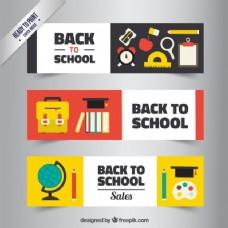 多彩回到学校的横幅包