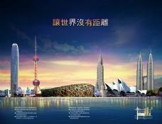 世界著名建筑物素材