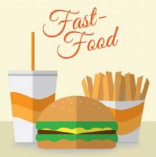 扁平化快餐食品