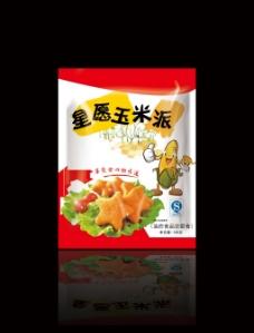 玉米花油炸食品包装