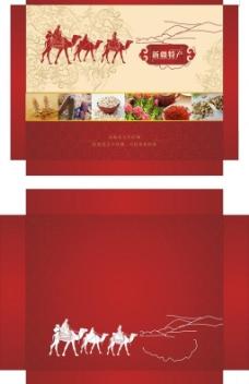 新疆特产礼盒图片