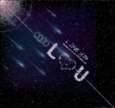 星空流星广告图