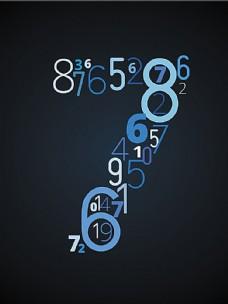 创意数字艺术字