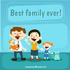 最好的家庭!
