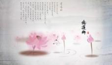 中国水墨画高清大图图片