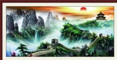 山水风景画长城图片