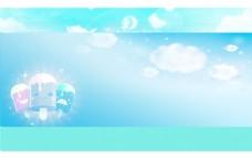 淘宝天空大背景清晰图60