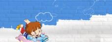 卡通手绘儿童文具详情页海报背景