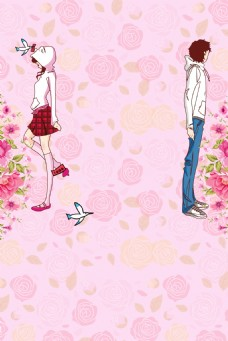 精美红色爱心情人节背景设计