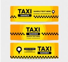 三套抽象黄色出租车横幅