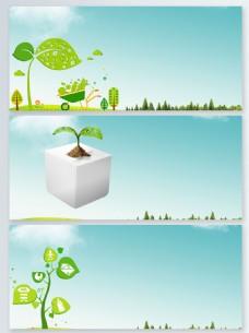 卡通发芽绿色环保广告背景图