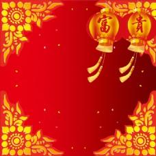 中式元旦春节大气简约背景图