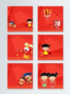 红色卡通人物主图背景图