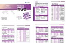 企业画册 画册设计图片