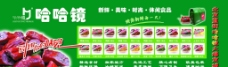 哈哈镜快餐宣传彩页图片