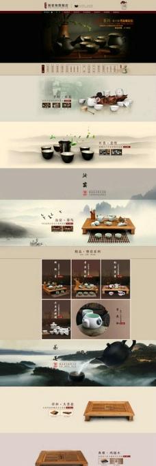 淘宝天猫首页装修中国风瓷器首页图片