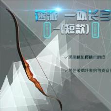 淘宝京东主图体育运动弓箭射箭图片