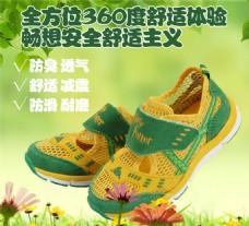 春天童鞋主图