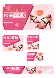 粉色欧美海报