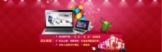 数码产品促销活动红色聚光背景海报
