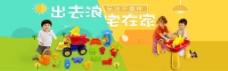 淘宝天猫阿里沙滩玩具海报