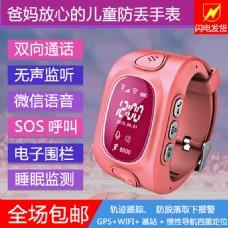 儿童智能手表主图
