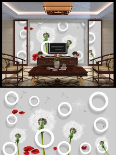 3D梦幻蒲公英背景墙图片