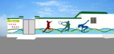 体育彩绘墙2