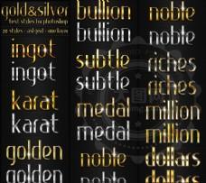 20款质感的黄金和银色艺术字PS样式