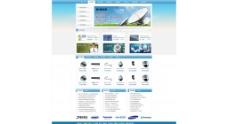 监控企业网页设计