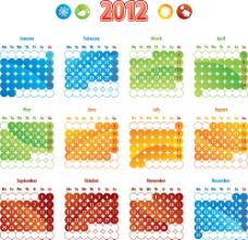 2012年日历模板素材