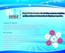 企业介绍展板图片