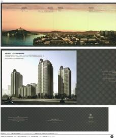 中国房地产广告年鉴 第二册 创意设计_0014