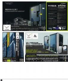中国房地产广告年鉴 第二册 创意设计_0356