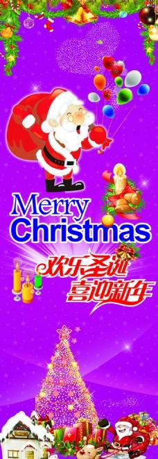 欢乐圣诞快圣诞节包柱设计圣诞节包柱