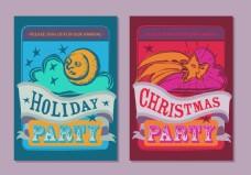 假日圣诞海报